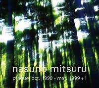 Prequel Oct.1998 - Mar.1999 + 1 前編 1998年10月〜1999年3月+1