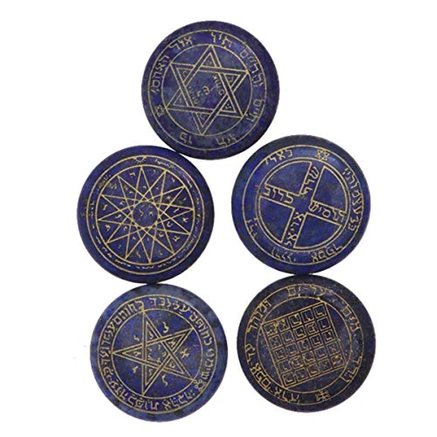 Healifty エネルギークリスタル癒しの石5ピース天然クリスタルエネルギー石宗教スターユダヤ教ソロモンお守り装飾ラピスラズリ