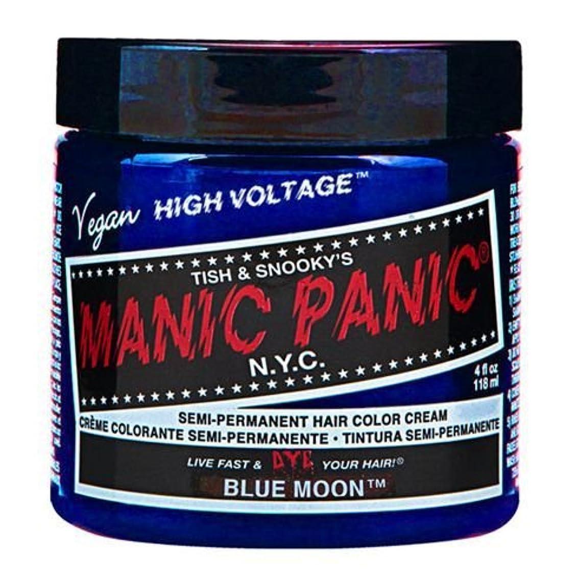 によると予報貫通するスペシャルセットMANIC PANICマニックパニック:Blue Moon (ブルームーン)+ヘアカラーケア4点セット