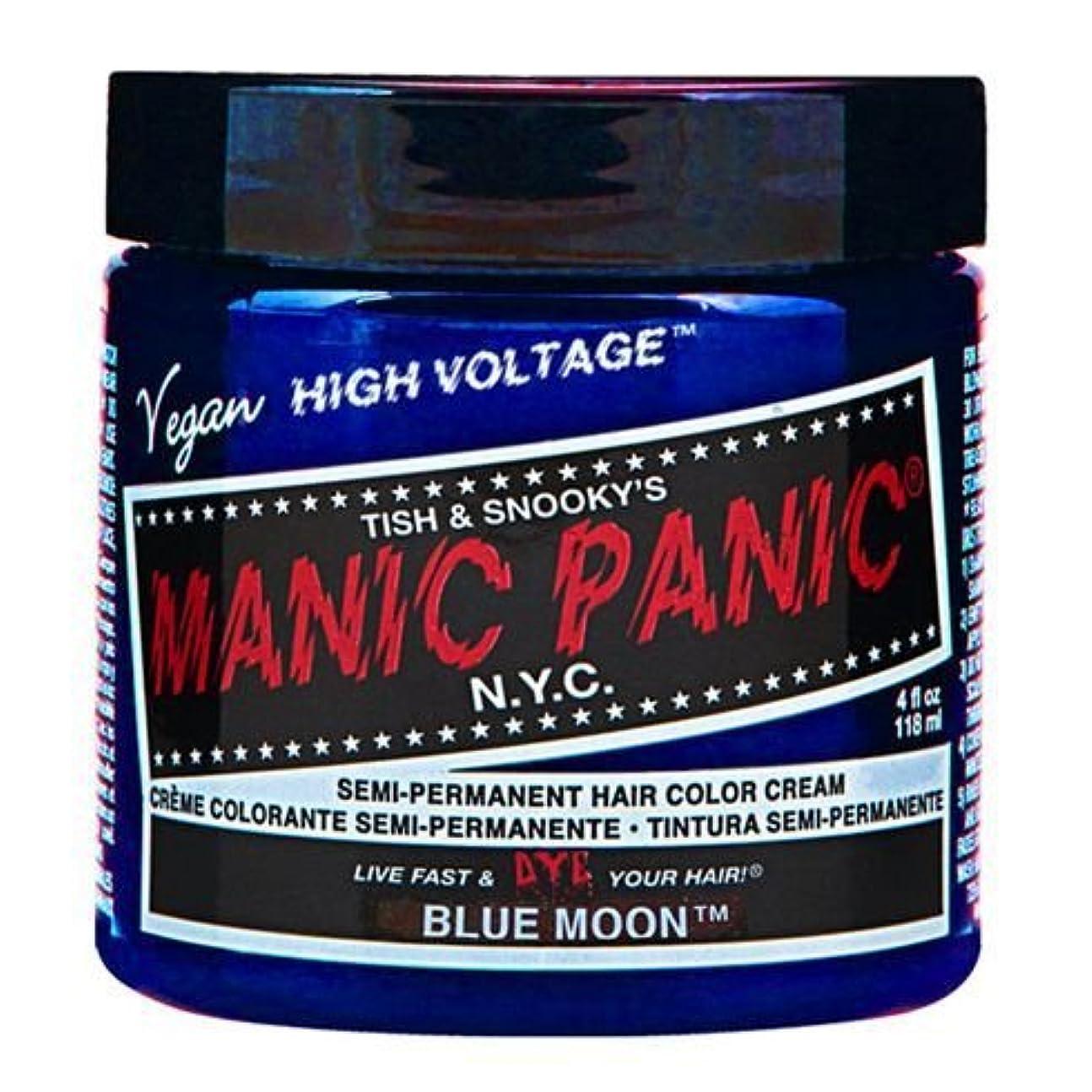 損傷持っている第二スペシャルセットMANIC PANICマニックパニック:Blue Moon (ブルームーン)+ヘアカラーケア4点セット