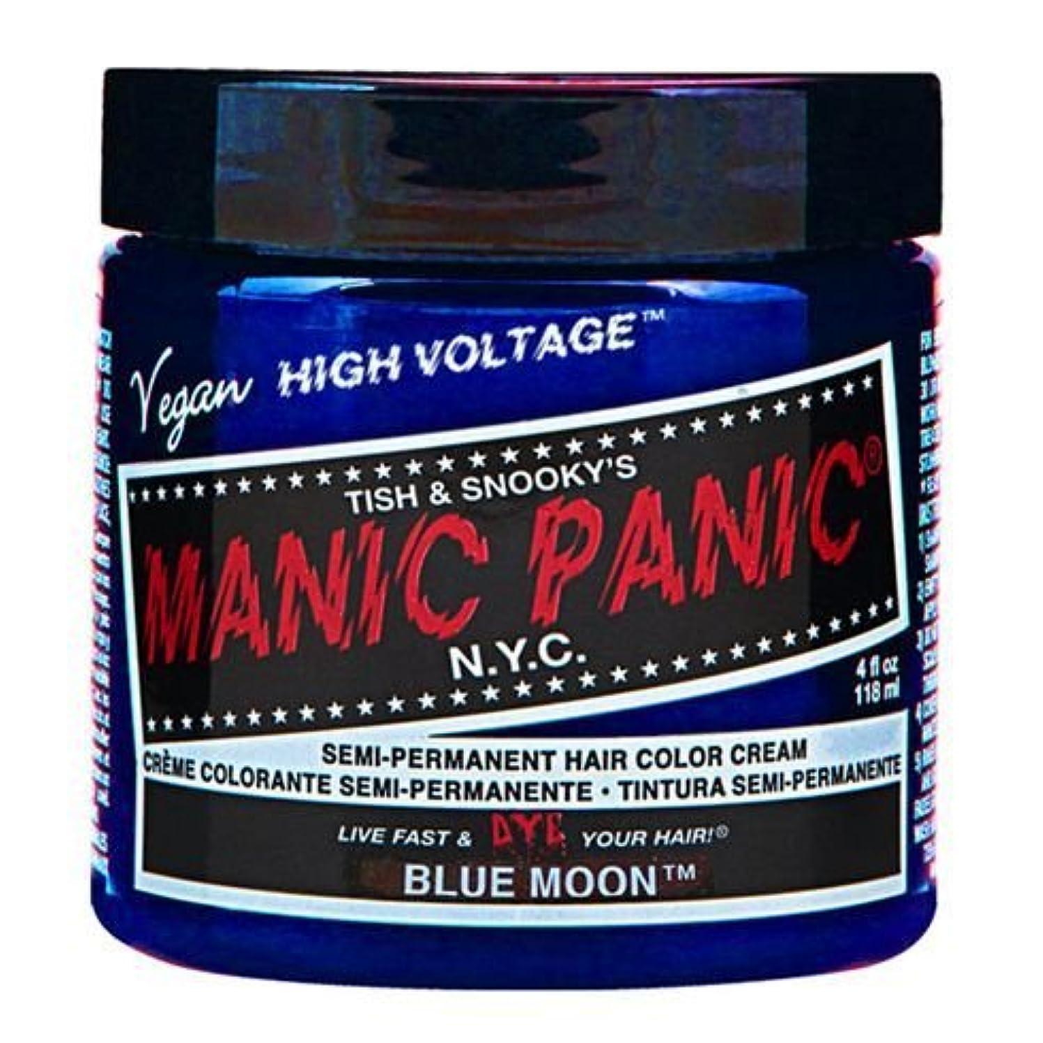 断片非行幽霊スペシャルセットMANIC PANICマニックパニック:Blue Moon (ブルームーン)+ヘアカラーケア4点セット