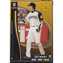プロ野球カード【高橋信二】2010 オーナーズ リーグ 01 スター (STAR)