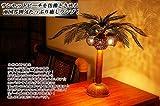 ココナッツやしの木ランプ18-mt1051-1a 「サンセットビーチを彷彿とさせる南国雰囲気たっぷりの癒しランプ」