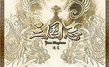三国志 Three Kingdoms 後篇DVD-BOX (限定2万セット) エスピーオー