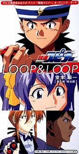 LOOP & LOOP