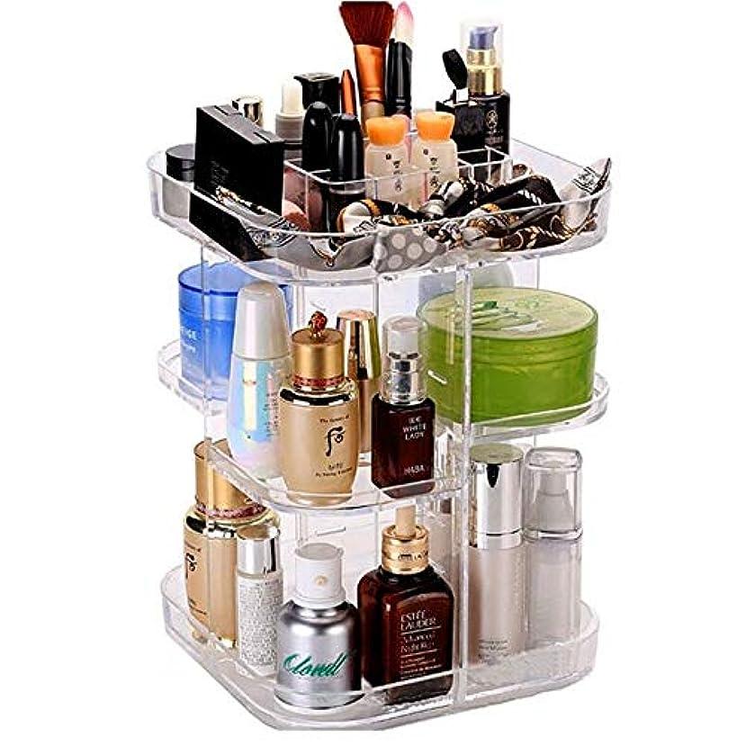 グラム並外れた器具整理簡単 シンプル回転化粧オーガナイザー360回転メイクアップ収納最大容量ディスプレイスタンドボックス用ドレッサー寝室の浴室 (Color : Clear, Size : 22*22*32CM)