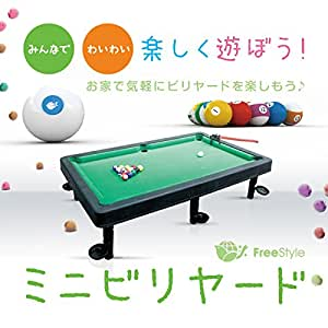 ビリヤード台 キュー セット テーブルゲーム ミニ