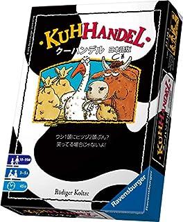 クーハンデル 日本語版