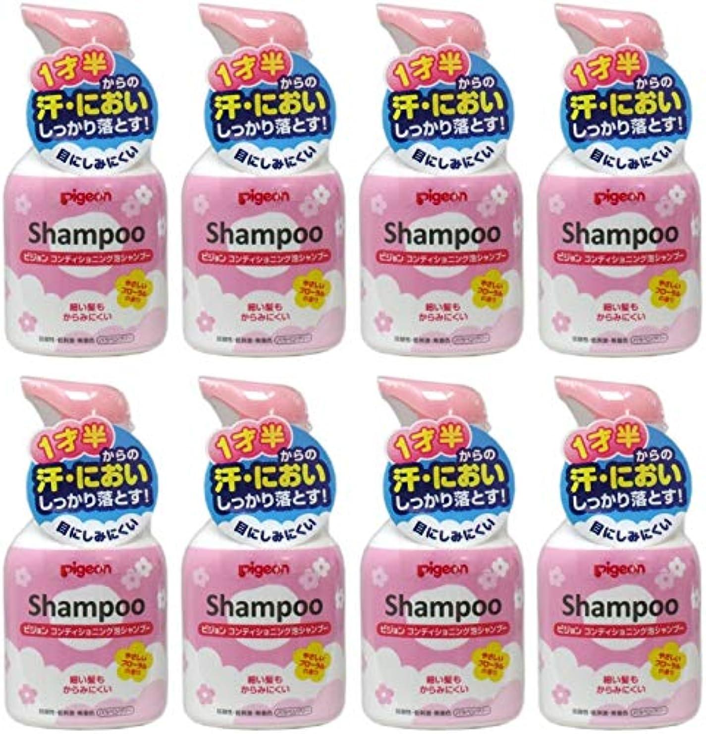 【まとめ買い】ピジョン コンディショニング 泡シャンプー やさしいフローラルの香り 350ml【×8個】