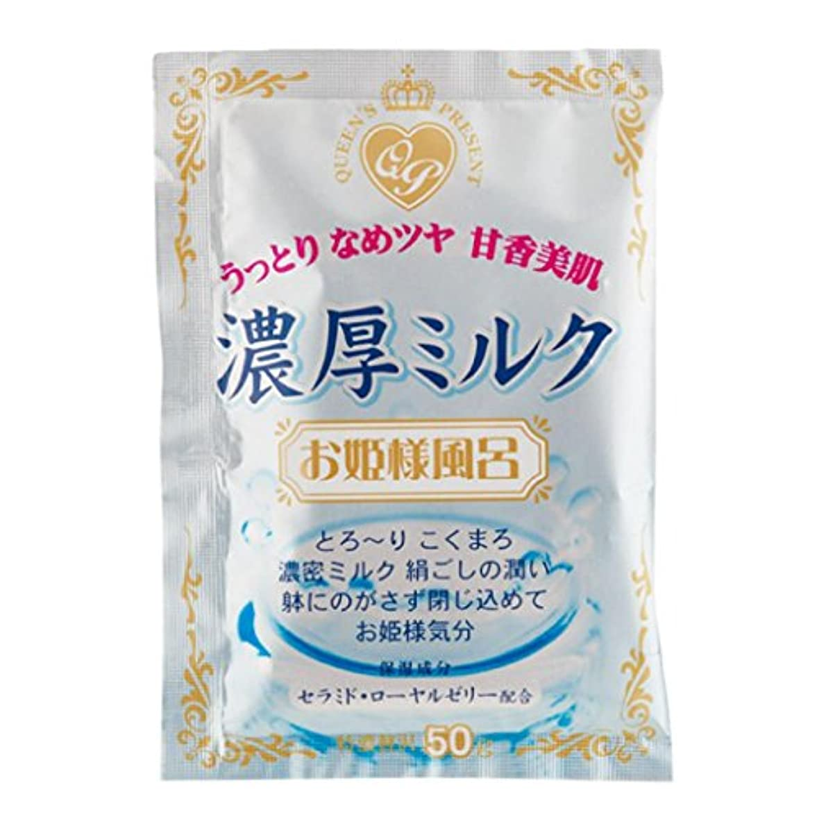 太いハーフタイト紀陽除虫菊 お姫様風呂  濃厚ミルク【まとめ買い12個セット】 N-8160