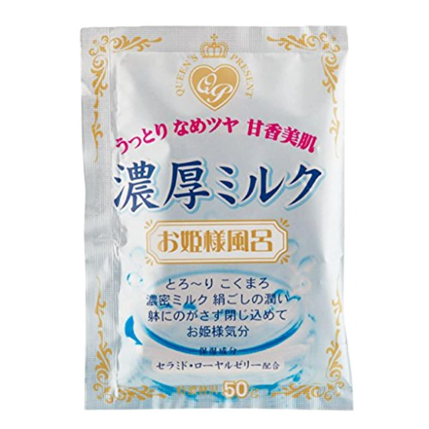 対話ストライク寂しい紀陽除虫菊 お姫様風呂  濃厚ミルク【まとめ買い12個セット】 N-8160