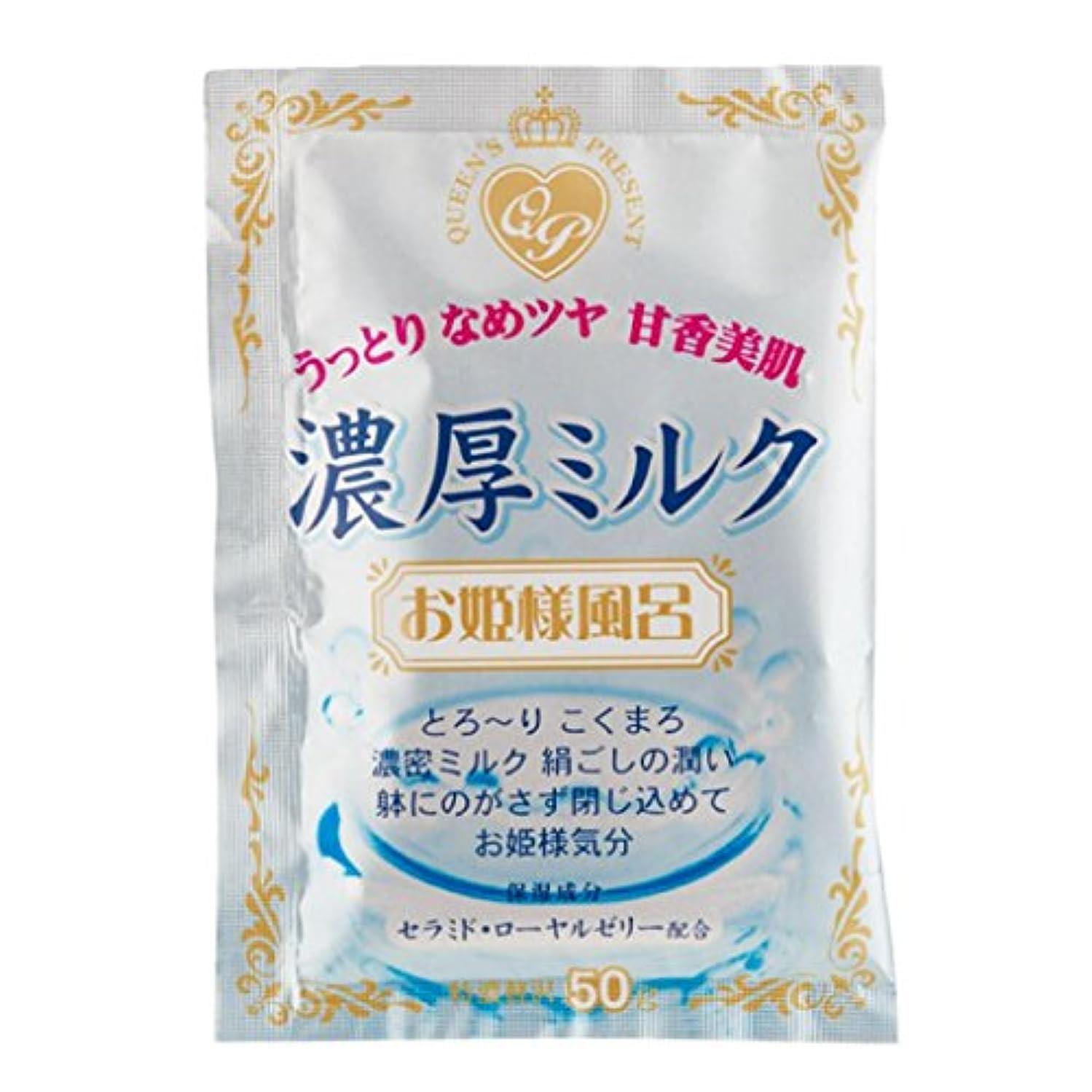 紀陽除虫菊 お姫様風呂  濃厚ミルク【まとめ買い12個セット】 N-8160