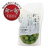 井上誠耕園 オリーブの新漬け 80g 6個セット(送料割引)