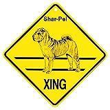 Shar-Pei XING サインボード:シャーペイ 横断 注意 英語 看板 Made in U.S.A [並行輸入品]
