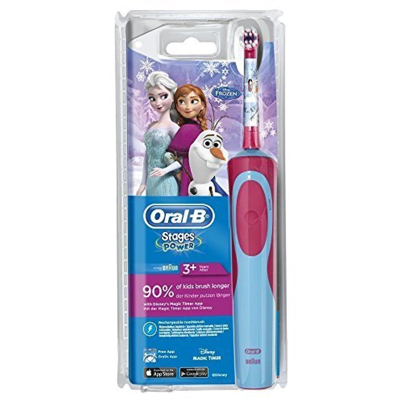 レスリングマントル更新Oral-B Stages Power Electric Toothbrush for Children 3 Years and + - Model : Frozen by Oral-B [並行輸入品]