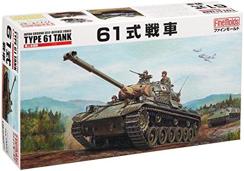 1/35 陸上自衛隊 61式戦車