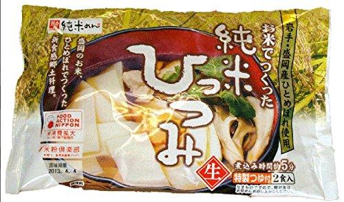 盛岡 純米ひっつみ 2食袋入り 350g×10袋(1ケース) 特製つゆ付 兼平製麺所 アレルギーをおもちの方へ、米粉使用!お米のめんです。