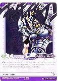 ジョジョの奇妙な冒険ABC アマゾン マーケットプレイス登録商品 【シングルカード】 4弾 【レア(R)】 《スタンド》 J-414 アヌビス神