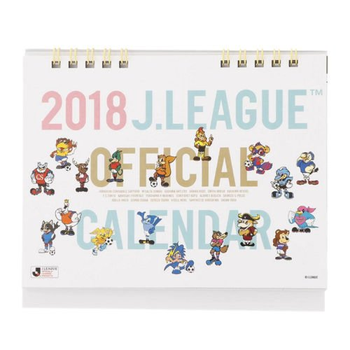2018年 J.LEAGUE オフィシャルカレンダー Jリーグ カレンダー 2018 卓上タイプ