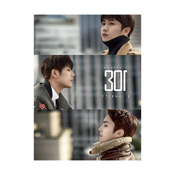 Double S 301 Mini Album ...の商品画像