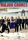 MAJOR CRIMES ~重大犯罪課 〈サード・シーズン〉 コンプリート・ボックス (10枚組) [DVD]