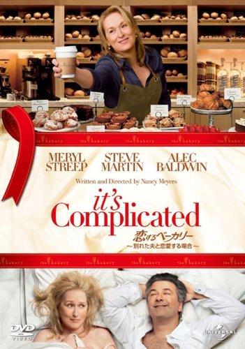 恋するベーカリー/別れた夫と恋愛する場合 [DVD]の詳細を見る