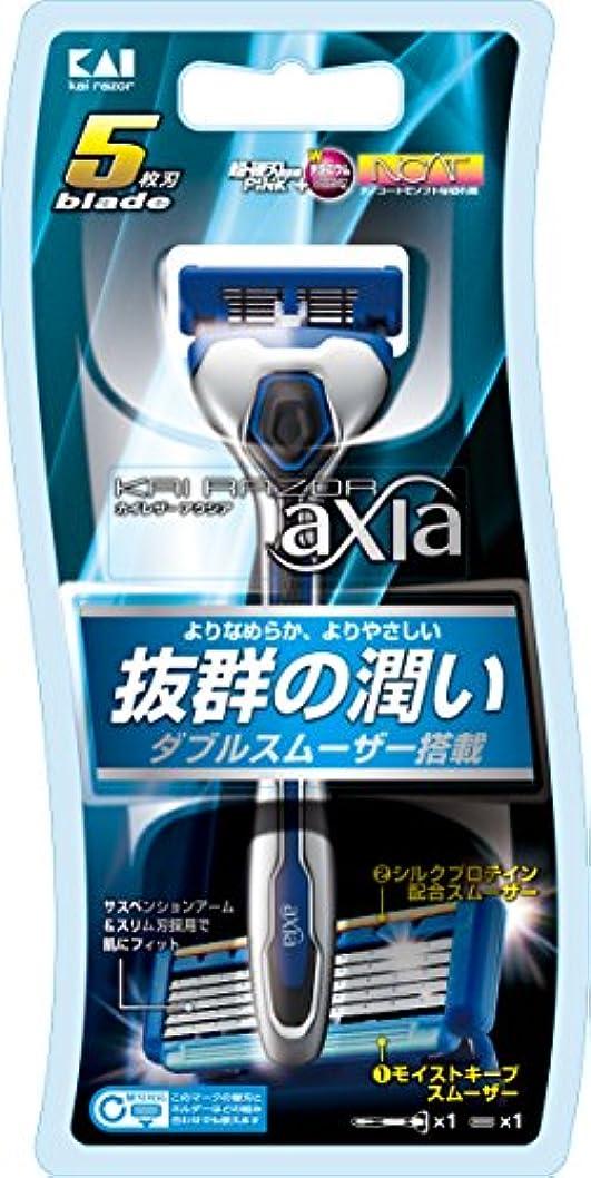 徴収気づかないバラ色KAI RAZOR axia(カイ レザー アクシア)5枚刃 ホルダー 替刃1コ付
