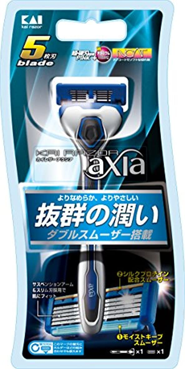 アトム昼寝シロナガスクジラKAI RAZOR axia(カイ レザー アクシア)5枚刃 ホルダー 替刃1コ付