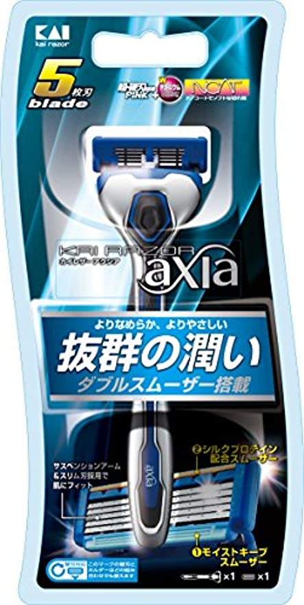 KAI RAZOR axia(カイ レザー アクシア)5枚刃 ホルダー 替刃1コ付