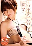 Lovely Face [DVD]