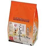 【精米】生鮮米 白米 新潟県産 こしひかり 1.8kg 平成30年産