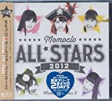 CD ★ ももいろクローバーZ 「ももクロ★オールスターズ2012 」 ももクロ春の一大事