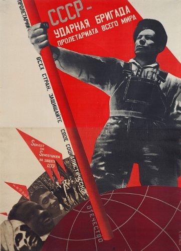 グスタフ・クルーツィスプロパガンダポスター:「世界のUSSR???衝撃Brigade Proletariat」( 1938?)???Giclee Fineアートプリント 9.5