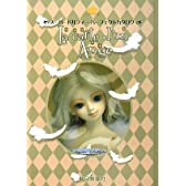 スーパードルフィーパーフェクトカタログ―La carte d'un Ange 天使の地図