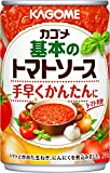 カゴメ 基本のトマトソース 295g×6個