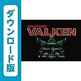 重装機兵ヴァルケン [WiiUで遊べるスーパーファミコンソフト][オンラインコード]