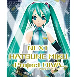 NEXT HATSUNE MIKU Project DIVA(仮称)