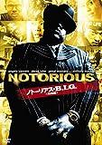 ノトーリアス・B.I.G.〈特別編〉[DVD]
