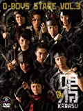 D-BOYS STAGE vol.3【鴉〜KARASU〜04】 [DVD]