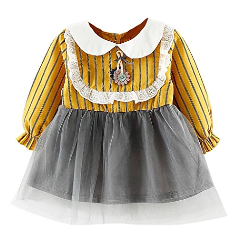女の子のプリンセスドレス, 幼児キッズベビーガールズレースストライプ服ロングスリーブパーティープリンセスドレス by TODOYI (75, YE)