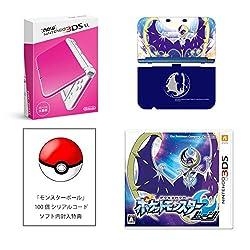 【セット】New ニンテンドー3DS LL「ピンク×ホワイト」+ 3DS ポケットモンスター ムーン(ルナアーラソフトカバー付き、【初回封入限定特典】どうぐ「モンスターボール」100個 シリアルコード)