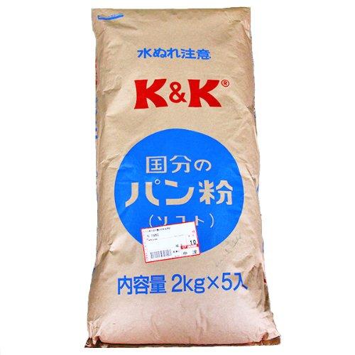 【業務用】 旭トラストフーズ パン粉 ソフト 2kg×5袋入
