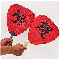 土用の丑装飾 渋うちわ うなぎ 40×25cm / ウナギ 丑の日 飾り ディスプレイ  8985