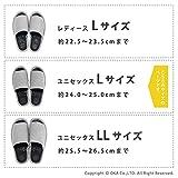 オカ 洗える 健康スリッパ ユニセックス Lサイズ (足のサイズ約24cm〜25cm) (ブラック) 画像