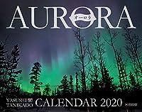 谷角靖カレンダー2020 AURORA (セイセイシャカレンダー2020)