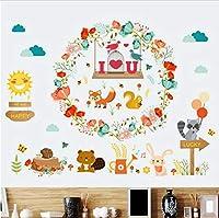 森ジャングル野生動物リスウサギクマ花花ウォールステッカー用キッズルーム子供保育園窓壁デカール