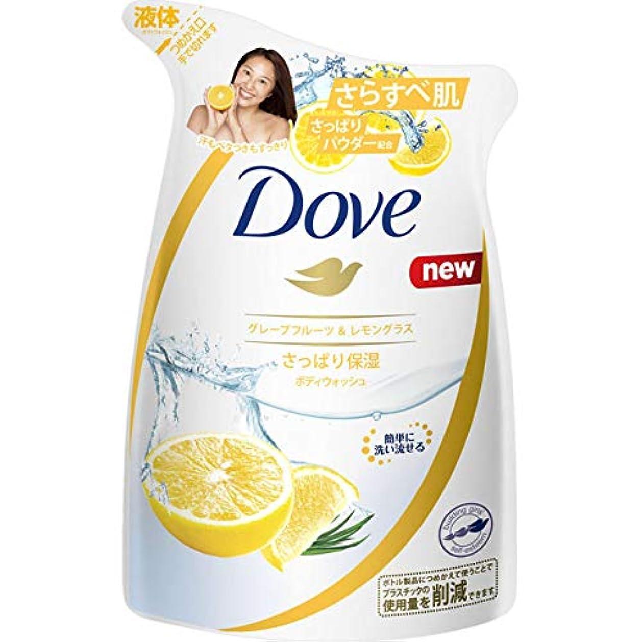 腹部干渉する呼び起こすダヴ ボディウォッシュ グレープフルーツ&レモングラス つめかえ用 × 10個セット
