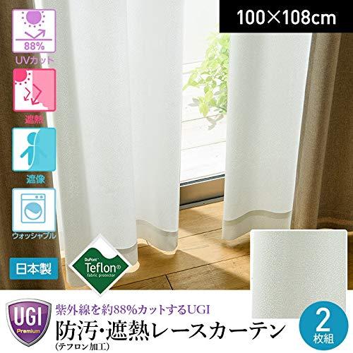 ■インテリアオフィスワン レースカーテン 紫外線88%カット UGI 日本製 防汚(テフロン加工) 遮熱レースカーテン 2枚組 100×108cm
