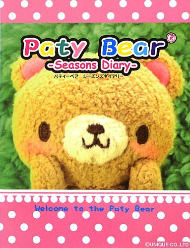 Paty Bear—Seasons Diary