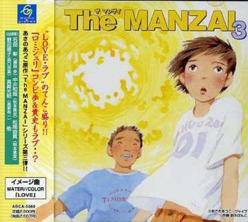 The MANZAI 3の詳細を見る